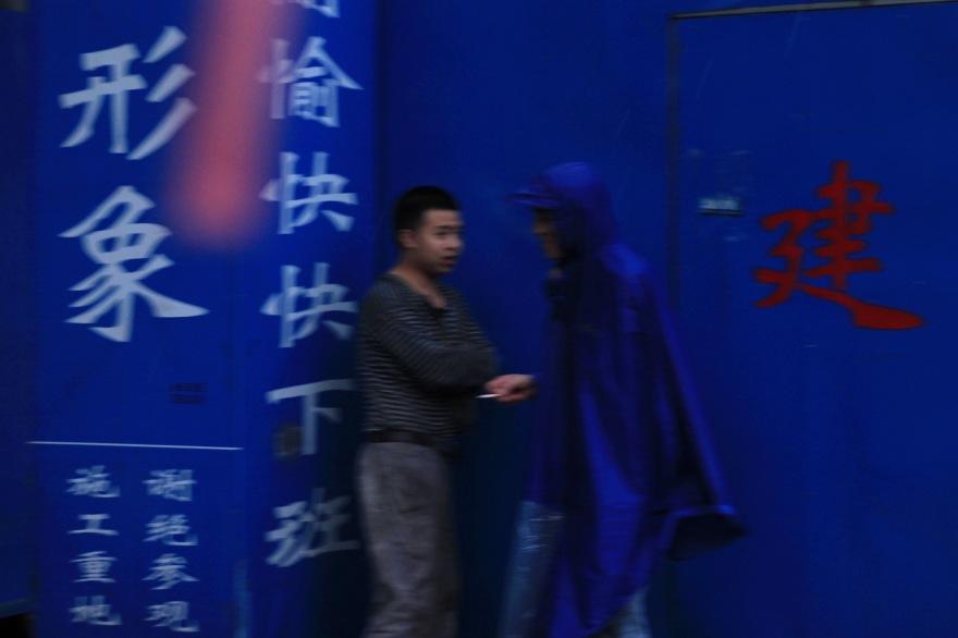 China481